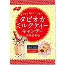 【ノーベル製菓】200円 タピオカミルクティキャンデー90g(6袋入)