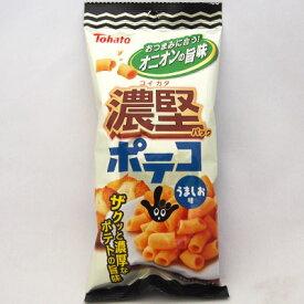 【東ハト】100円 濃堅パック ポテコうましお味45g(6袋入)