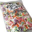 【春日井製菓】のどにスッキリ フルーツアソート〈1kg〉    {徳用 大袋 業務用 つかみどり バラマキ 景品 …