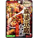 【UHA味覚糖】150円 Sozaiのまんま 麻婆豆腐のまんま(6袋入)