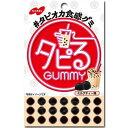 【ノーベル製菓】150円 タピるグミ ミルクティ—味70g(6袋入)