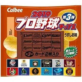 【カルビー】90円 プロ野球チップス2019〈第3弾〉(24袋入)