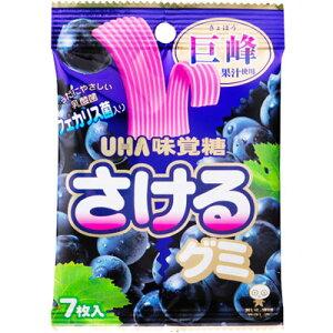 【UHA味覚糖】100円 さけるグミ〈巨峰〉(10袋入)