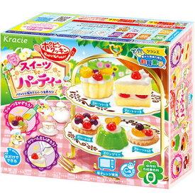 【クラシエ】250円 ホッピンクッキン スイーツパーティー(5個入)  {知育菓子 つくるお菓子}
