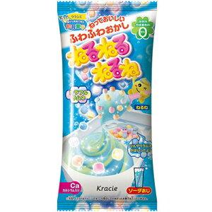 【クラシエ】120円 ねるねるねるね〈ソーダ味〉(10袋入)   {知育菓子 作るお菓子 つくるおかし}