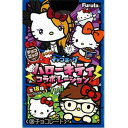 【フルタ製菓】200円 チョコエッグ〈ハローキティ コラボレーション〉(10個入)