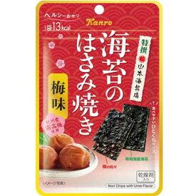 【カンロ】138円 海苔のはさみ焼き〈梅味〉4.4g(6袋入)