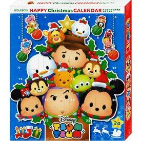 【ブルボン】ディズニーツムツム ハッピークリスマスカレンダー2019