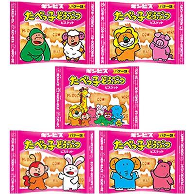 【ギンビス】30円たべっ子どうぶつバター味17g〈小袋〉(10袋入)