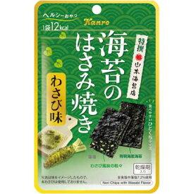 【カンロ】138円 海苔のはさみ焼き4.0g〈わさび味〉(6袋入)