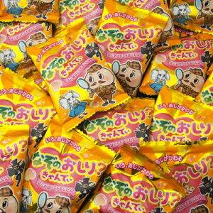 【キッコー製菓】30円 なぞのおしりキャンディ(30袋入)       {駄菓子 だがし屋 あめ アメ キャンディー まとめ買い}
