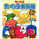 【ギンビス】120円 たべっ子水族館〈ホワイト〉50g(10個入)