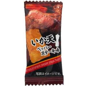 【タクマ食品】10円 いか天 ペッパーステーキ味(50個入)  {駄菓子 大人買い 熱中症対策 塩分補給 梅}