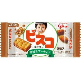 【グリコ】40円 ビスコミニパック5枚入〈小麦胚芽入り香ばしアーモンド〉(20袋入)