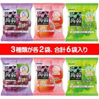 【オリヒロ】6個ぷるんと蒟蒻ゼリーパウチ〈グレープ・ピーチ・マスカット〉3種アソート(6袋入)