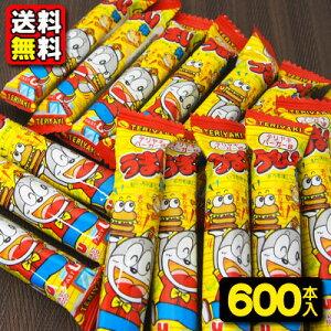 【送料無料】【まとめ買い】【リスカ】うまい棒〈テリヤキバーガー味〉600本     {駄菓子 駄菓子屋 だがし スナック おかし お菓子 景品 ばらまき つかみ取り つかみど