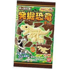 【バンダイキャンディ】100円 キャラパキ 発掘恐竜(14袋入)