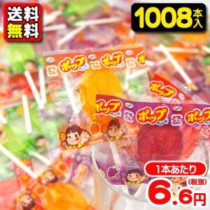 【送料無料】【まとめ買い】【不二家】200円 ポップキャンディ1008本     {駄菓子 駄菓子屋 だがし あめ アメ 飴 キャンディ キャンデー おかし お菓子 景品 ばらまき