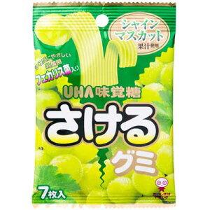 【UHA味覚糖】100円 さけるグミ〈シャインマスカット〉(10袋入)