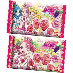 【バンダイキャンディ】50円 ヒーリングっどプリキュア プリキュアグミ〈グレープ味〉(10袋入)