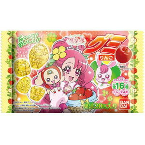 【バンダイキャンディ】50円 ヒーリングっどプリキュア プリキュアグミ〈りんご味〉(10袋入)