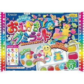 【クラシエ】160円 カラフルピース おえかきグミランド(10個入)