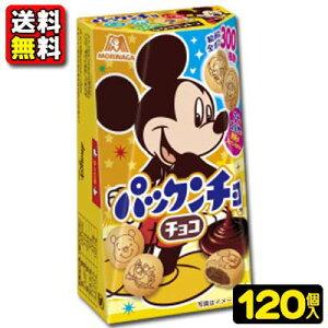 【送料無料】【まとめ買い】【森永製菓】100円 パックンチョ〈チョコ〉47g(60個入×2ケース)