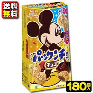 【送料無料】【まとめ買い】【森永製菓】100円 パックンチョ〈チョコ〉47g(60個入×3ケース)