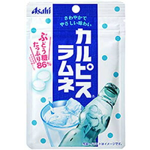 【アサヒフード】120円 カルピスラムネ41g(8袋入)