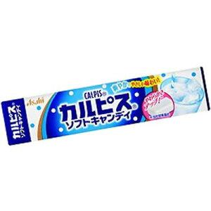 【アサヒフード】100円 カルピスソフトキャンディ(10個入)