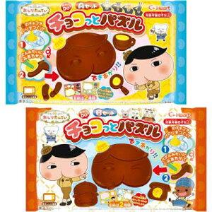 【ハート】250円 おしりたんていチョコっとパズル(8個入)   {知育菓子 作るお菓子 つくるおかし}