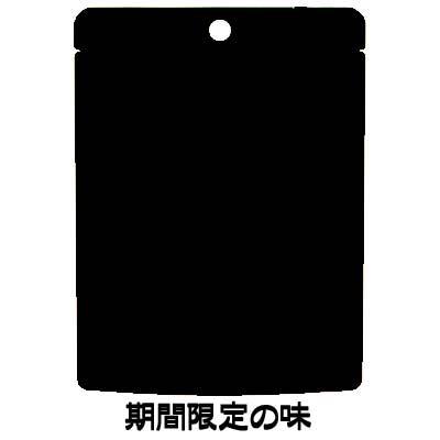 【ゆうパケット便】【送料無料】【カンロ】ピュレグミ10袋アソートセット