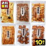 【送料無料】【柳本製菓】今日の手造りおかき10袋セット