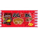【菓道】のし梅さん太郎(30枚入)      {駄菓子 だがし お菓子 大人買い 珍味 おつまみ 景品 つかみどり…