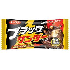 【有楽製菓】30円 ブラックサンダー(20個入)     {駄菓子 だがし お菓子 チョコレート バレンタイン 大人買い 大人気}