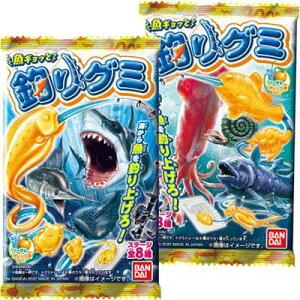 【バンダイキャンディ】60円 魚ギョっと釣りグミ(10個入)