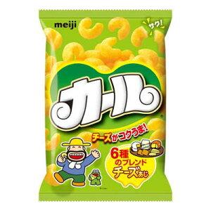 【明治】カール〈チーズあじ〉64g(10袋入)