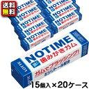 【送料無料】【まとめ買い】【ロッテ】100円 ノータイム歯みがきガム7枚入 15個×20ケース