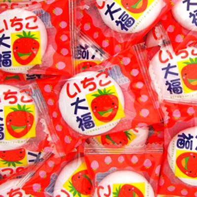 【やおきん】10円いちご大福(30個入)