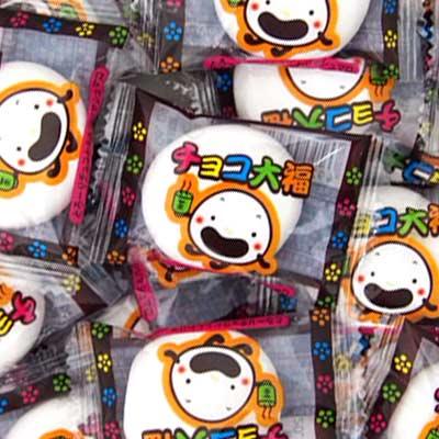【やおきん】10円チョコ大福(30個入)
