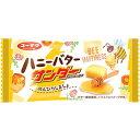 【有楽製菓】40円 ハニーバターサンダー(20個入)      {駄菓子屋 だがし屋 チョコレート 子供会 大人買…