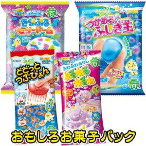 【クラシエ】おもしろお菓子パック2020春      {知育菓子 作るお菓子 つくるおかし お菓子 おやつ}