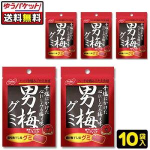 【ゆうパケット便】【送料無料】【ノーベル製菓】男梅グミ 10袋
