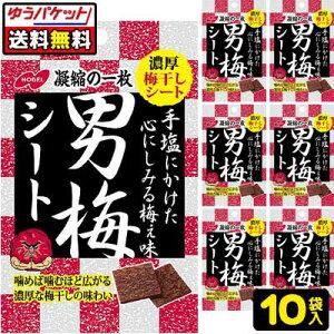 【ゆうパケット便】【送料無料】【ノーベル製菓】男梅シート27g×10袋