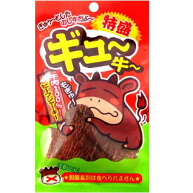 【やおきん】特盛ギュ〜牛〜10g(10袋入)