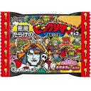 【ロッテ】80円 悪魔だらけのビックリマンチョコ(30袋入)