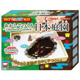 【ハート】500円 おかしでつくる日本庭園(6個入)