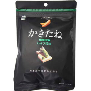 【阿部幸製菓】180円 かきたね〈わさび醤油〉60g(10袋入)