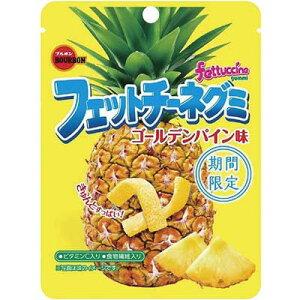 【ブルボン】100円 フェットチーネグミ〈ゴールデンパイン味〉(10袋入)