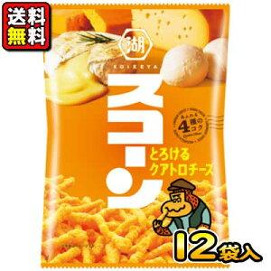 【送料無料】【湖池屋】スコーン75g〈とろけるクアトロチーズ〉(12袋入)